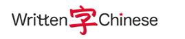 Written字Chinese