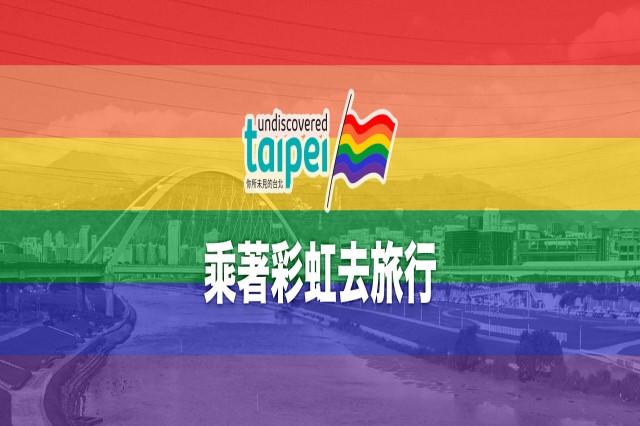 Taipei Travel Website                 Entrance