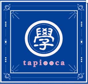 Tapiooc