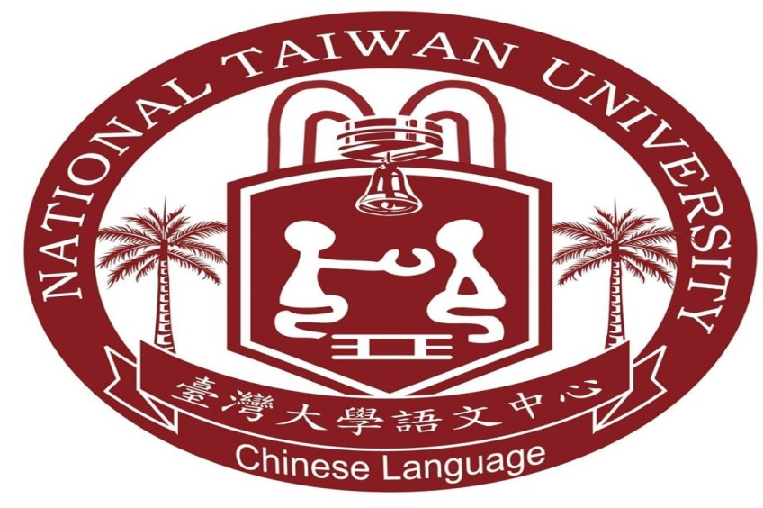 International Chinese Language Program, National Taiwan University